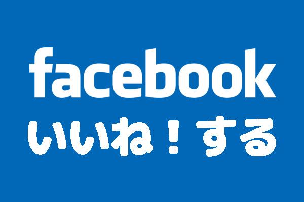 bunner_facebook_btn