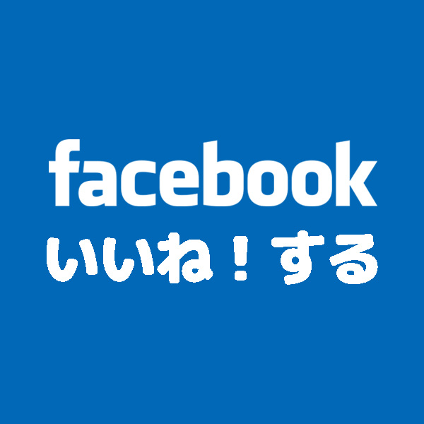 bunner_facebook_btn2