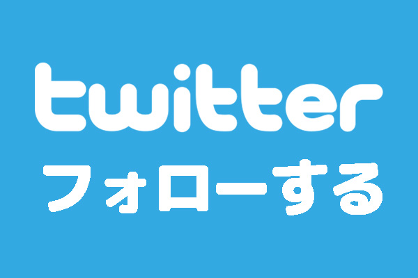 bunner_twitter_btn