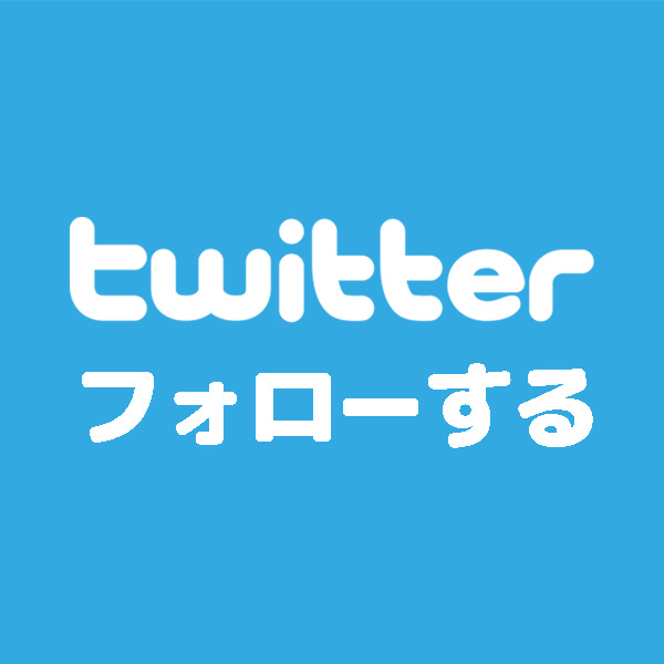 bunner_twitter_btn2
