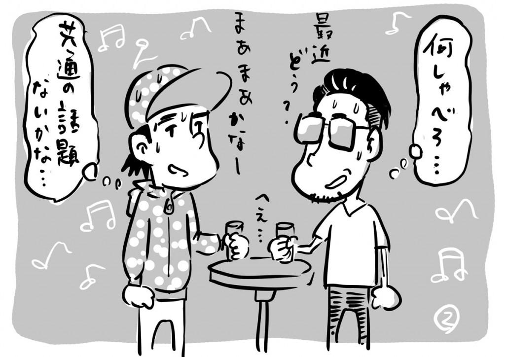 clubaruaru01_shaipi_s