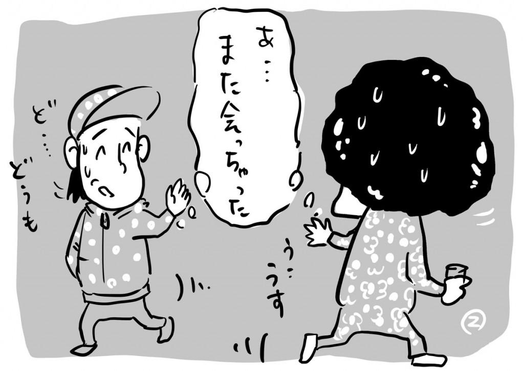 clubaruaru05_kimazui_s