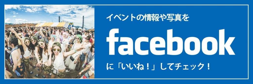 bunner_facebook