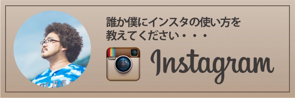 bunner_instagram