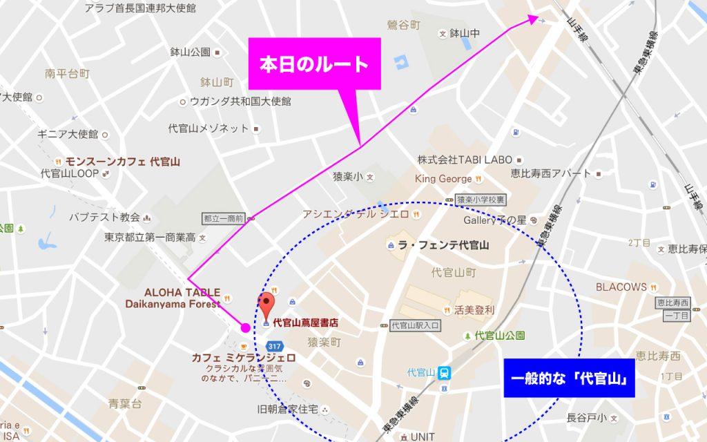 afrosanpo_uradaikanyama_map