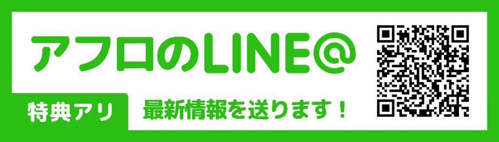 bunner_lineat4