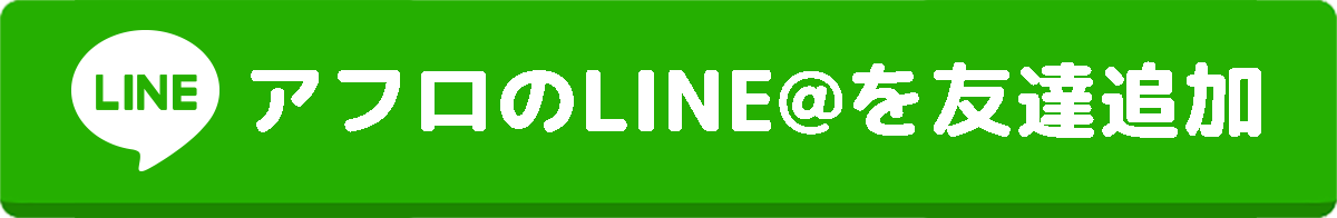 button_lineat