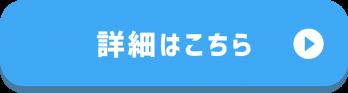 event_btn-01