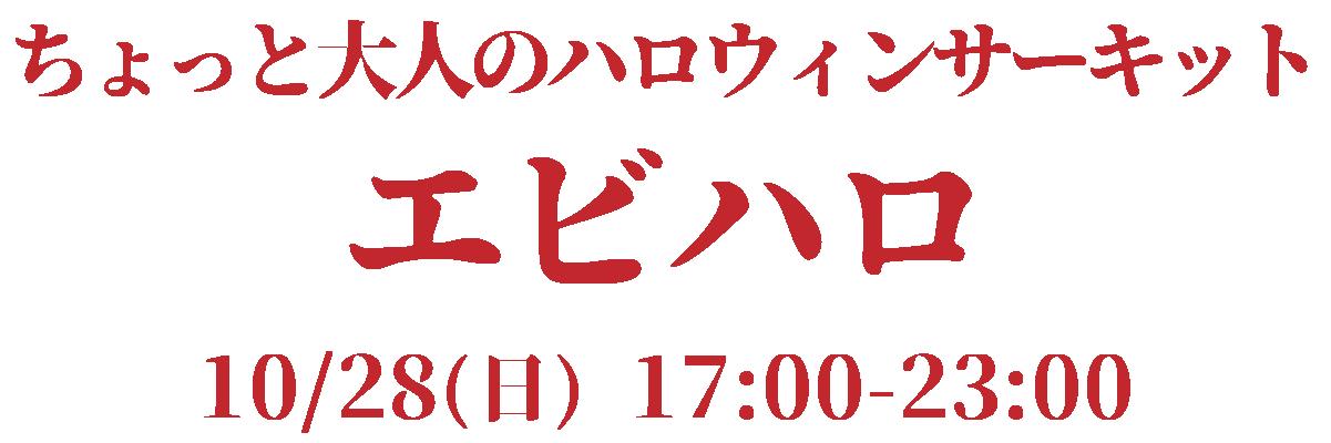 title_181023-02